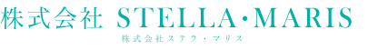 株式会社STELLA・MARIS
