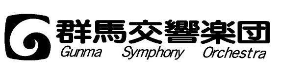 群響ロゴ2