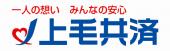 上毛共済バナー(新)
