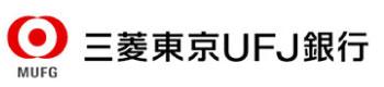 株式会社 三菱東京UFJ銀行