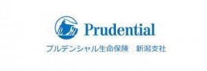 プルデンシャル生命保険株式会社新潟支社