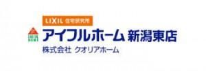 アイフルホーム新潟東店