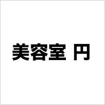 2016_kyousan19