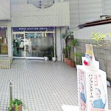 マウスステーション大宮パソコン教室