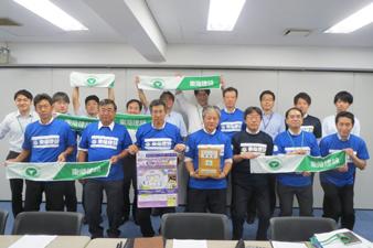 東急建設株式会社 東日本支店