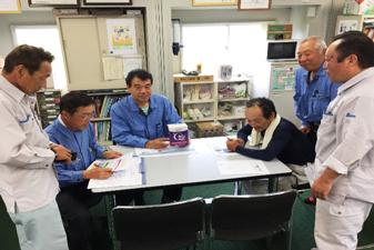 東急建設株式会社 大塚山第3処分場作業所