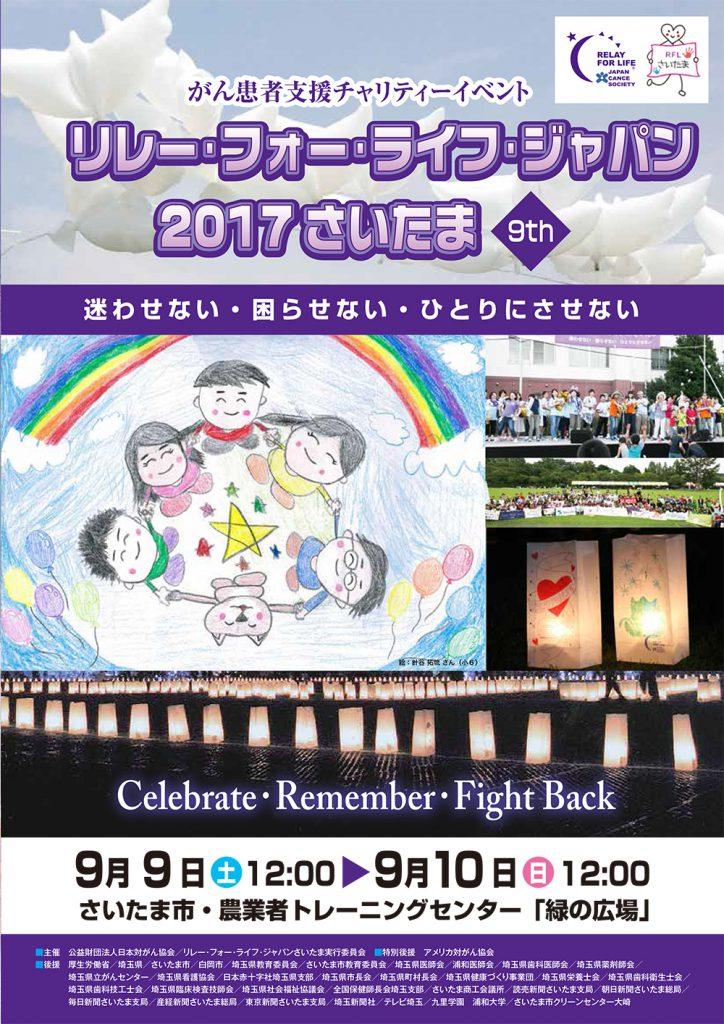 2017_program1b