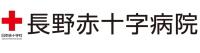 2014nagano_sekijyuuji