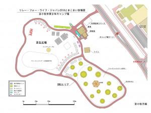 会場図(コース) A3