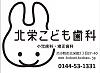 yamamoto1