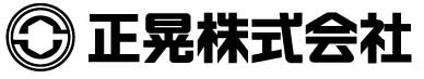正晃株式会社