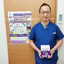 東浦和内科・外科クリニック