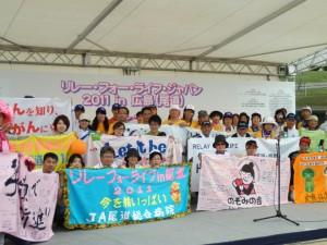 2012_hamanaka