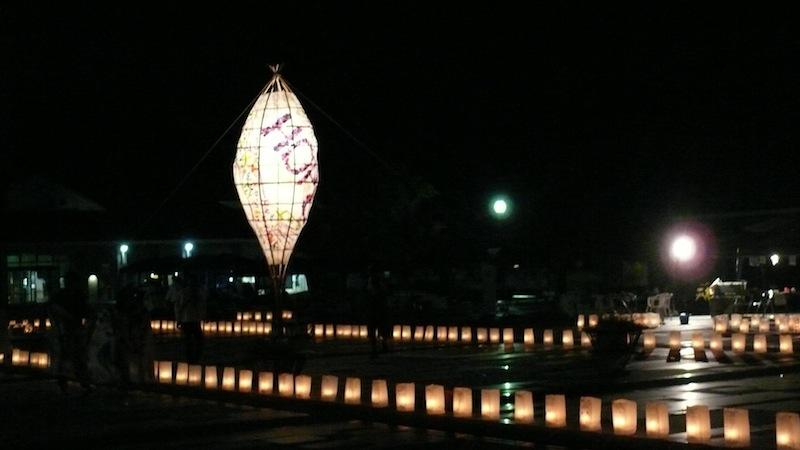 RFLJ_kyoto_11