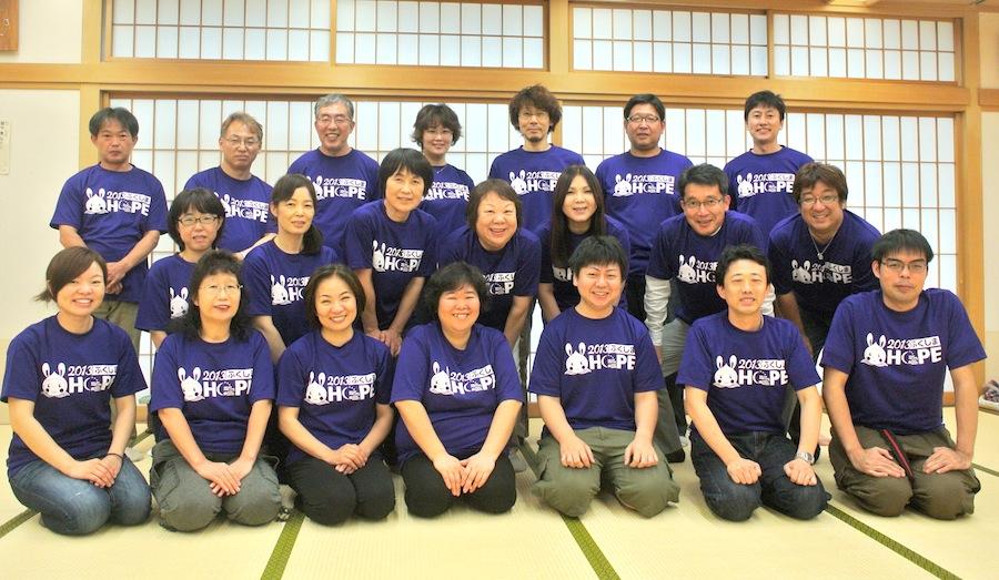 hukushima_syugo