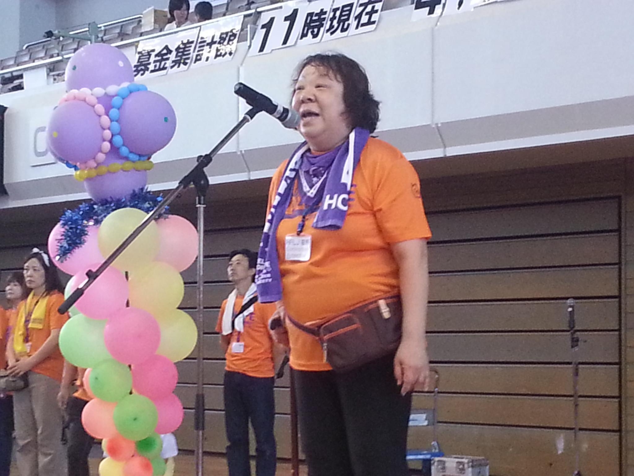 鈴木牧子実行委員長