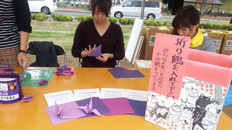 紫の折り紙