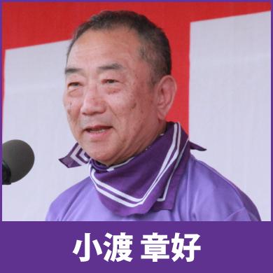 2015年小渡さん