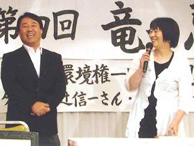 20080618_rfl_yamadashinichi_4