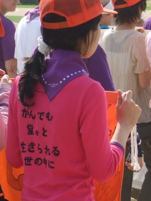 20131225_rfl_yamashita_1