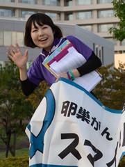 20131225_rfl_yamashita_4