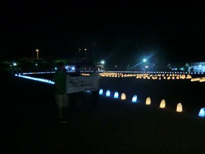 20140129_rfl_shimomura_1