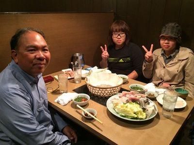 20141031_rfl_ito_1