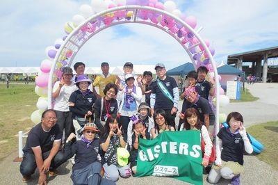 20141031_rfl_ito_2
